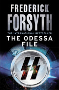 Book Review - The Odessa File by Frederick Forsyth