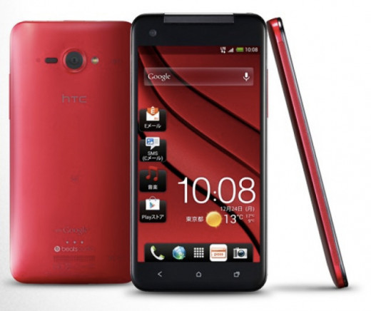 A Red HTC DNA Android Phone