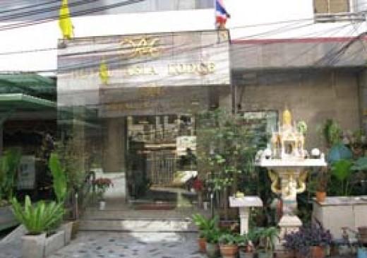 Royal Asia Lodge Entrance