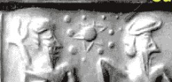 A Sumerian Stone Tablet