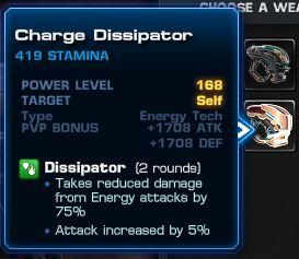 Charge Dissipator
