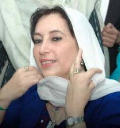 Benazir Bhutto Daughter of East