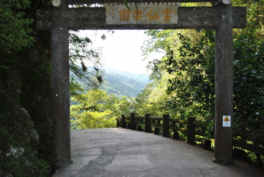 View on the valley from the exit.
