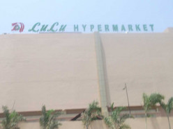 Lulu Mall - The Biggest Shopping Mall in India