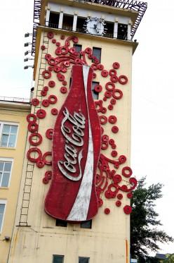 Coca Cola Skyline. Sukhbaatar Square.