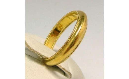 22 Carat Wedding Band