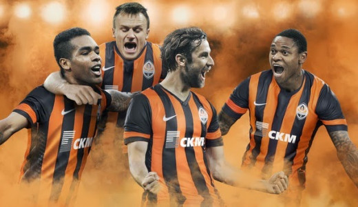 Shakhtar Donetsk new kit for 2013/14