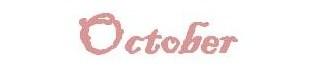 October 1958