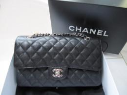 Chanel Medium Classic Flap