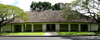 Honolulu Academy of Arts - view from the front entrance on Beretania St.