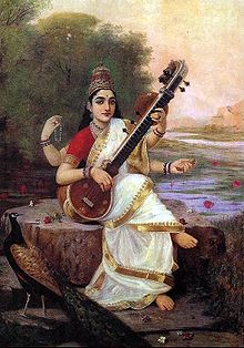 Saraswati, goddess of music, literature and the arts