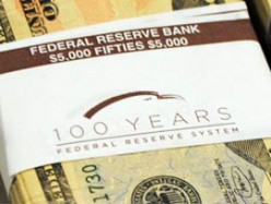 Will the Federal Reserve celebrate its 100'th anniversary on December 23, 2013 openly or in private?