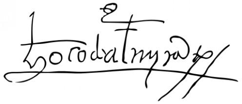 Gama's Signature