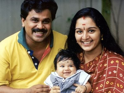 Manju Warrier Family Photo