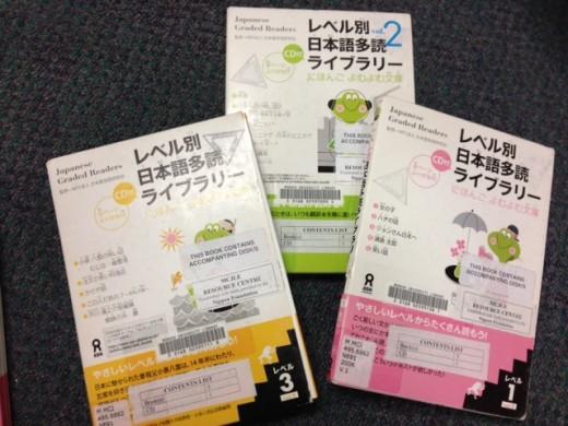 Graded reader series for learning Japanese