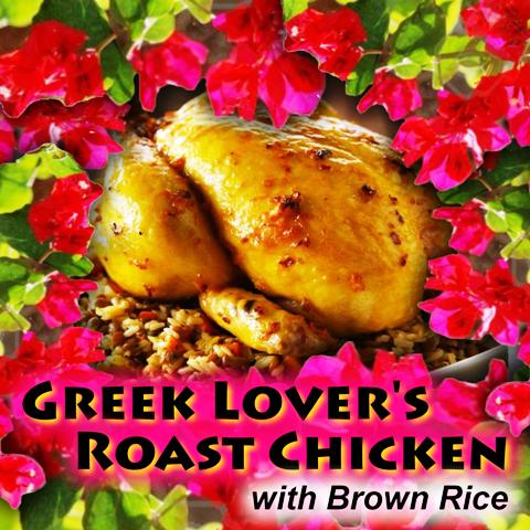 Greek Lover's Chicken with Brown Rice