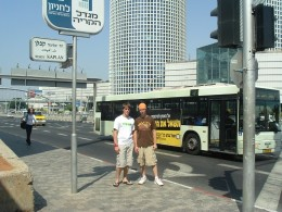Drew and Reuven in Tel-Aviv, near Azrieli Center
