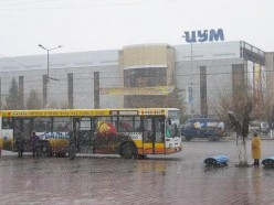 Practicum Trip to a City of Karaganda TSUM department store, a chain throughout Kazakhstan. Much like GUM in Moscow. Credit: tdalcher on typepad.