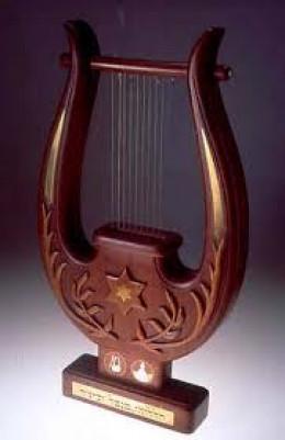 apollo and his lyre - photo #4