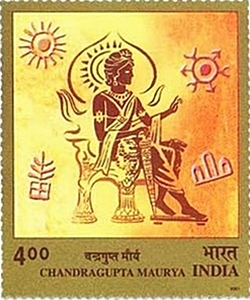 A commemorative postage stamp on Emperor Chandragupt Maurya