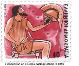 Hephaestus on a Greek Stamp in 1965