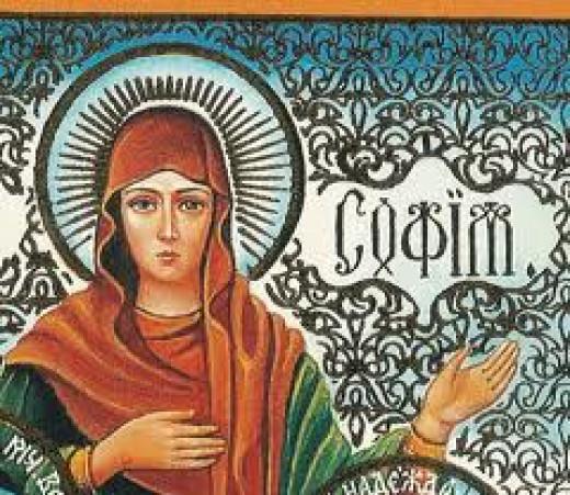 Sophia, Greek goddess of Spirituality