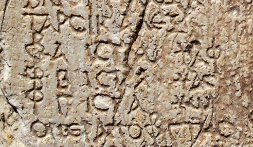 Diocletian's prices edict, one of 4 remaining fragments embedded in the medieval church of St. John Chrysostomos in Geraki, Greece. This close up shows the prices for 3 grades of linen (alpha, beta, gamma).
