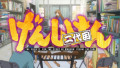 Review of Anime Series: 'Genshiken'