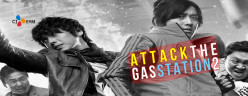 Korean Movie Review of Attack The Gas Station 2