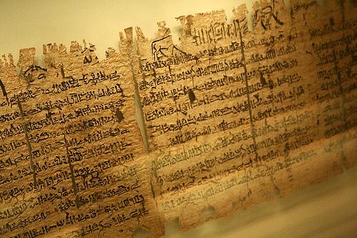 ancient script from mpollgreen flickr.com
