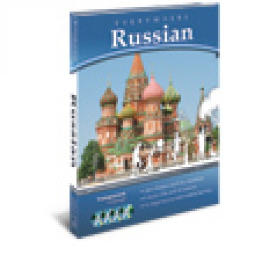 Russian Audio Course is a Great Supplement ot Online Learning or the Complete Russian Language Software Package