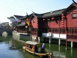 Qi Bao