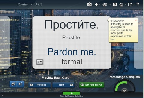 Transparent Language Online will show you how the Russian word is spelled, how it is pronouned in transliterated form, the English meaning of the word, and you can also hear the word sounded out by a native Russian speaker.
