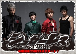 Review of Japanese Drama Series: 'Sugarless'