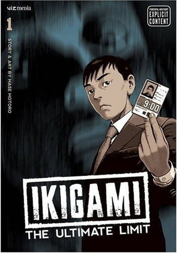 Ikigami, written and drawn by Mase Makoto