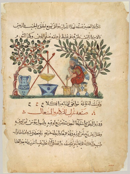 "Leaf from an Arabic translation of the Materia Medica of Dioscorides (""Preparation of Medicine from Honey"")"