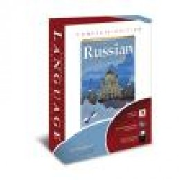 Transparent Language Complete Russian Software Package.  A great supplement to the Russian Language Audio Course and the Russian Language Online Course.