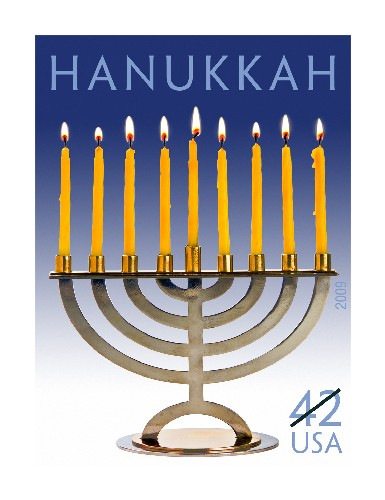 Hanukkah Commemorative