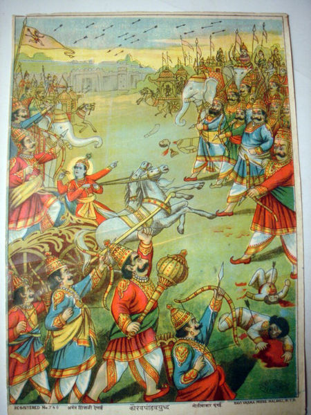 The start of the great battle of Kurushetra