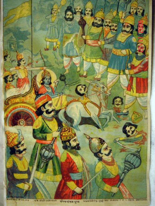 Kaurava Pandava Yuddh