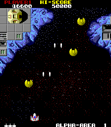 Nice bas-relief backgrounds adorned the levels in StarForce