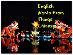 Funny English Language : English Words From Things Chinese (Part 1 Of 2)