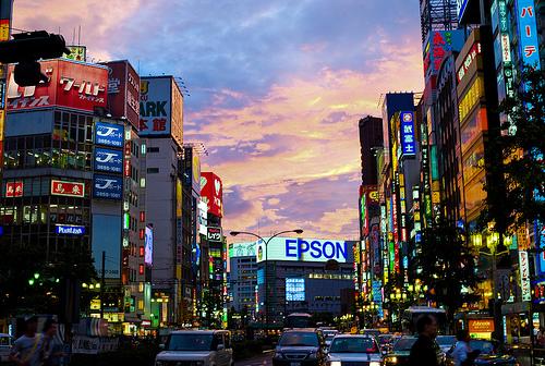 Shinjuku in the evening