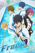 Free! Iwatobi Swim Club Anime: Review