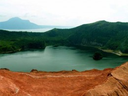 Vulcan point- largest island within a lake (Crater lake) on an island (Volcano island) within a lake (Lake Taal)...