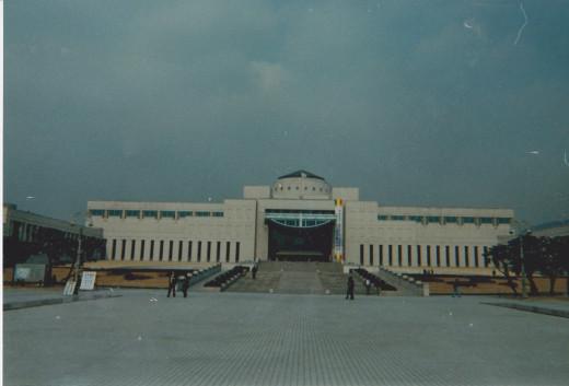 War Museum in Seoul