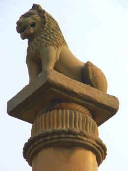 Image of the  Ashoka pillar in vaishali.