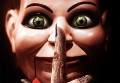 Unique Horror Movies