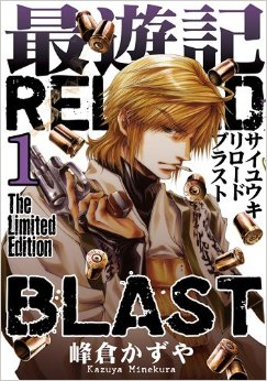 Saiyuki Reload Blast Volume 1 cover featuring Genjo Sanzo