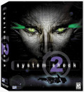 Classic Games Resurrected: System Shock 2